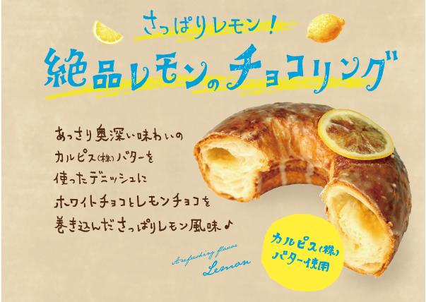 2016066_bread