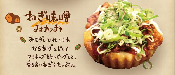 201611_bread