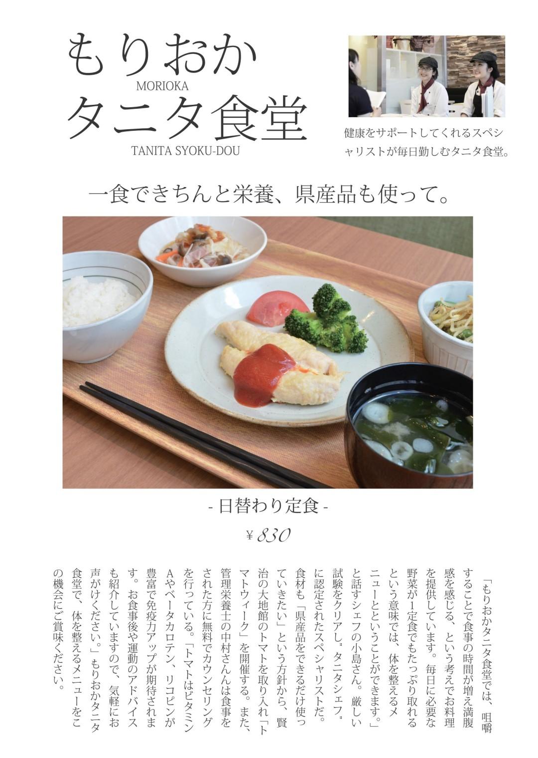 繧ソ繝九ち pop_01