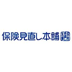 保障内容を見直すタイミング【結婚編 ~共働きの場合~】