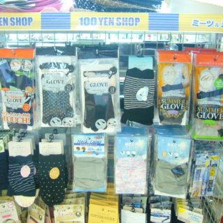 100円ショップ meets.:紫外線対策グッズ☀