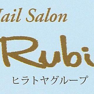 Rubis:閉店のお知らせ