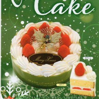 賢治の大地館:2020 クリスマスケーキご予約承り中🍰