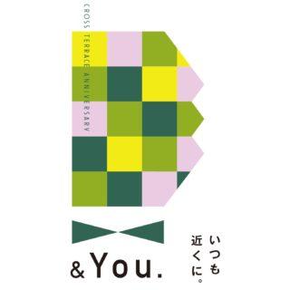 &You. クロステラス11年目のアニバーサリー