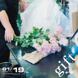 【花兵衛】1.31愛妻の日