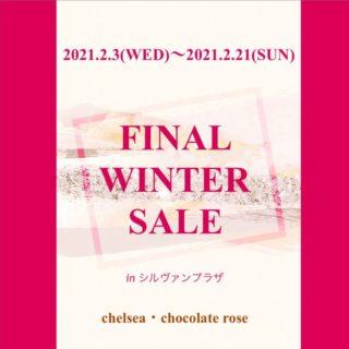 【Chocolate rose】FINAL WINTER SAIL