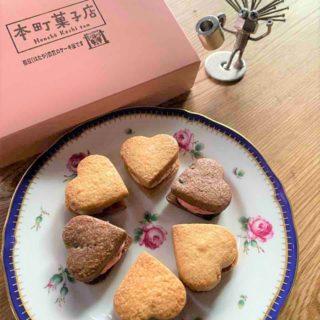 【4番目の珈琲店】バレンタインフェア開催