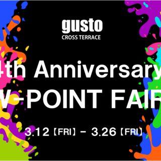【gusto】4th Anniversary W-POINT FAIR